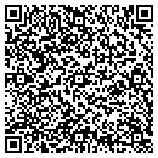 QR-код с контактной информацией организации АКХ ЗЮКАЙСКАЯ