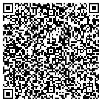 QR-код с контактной информацией организации ТОО Аквасил