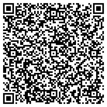 """QR-код с контактной информацией организации Тоо """"ЕдАдТо"""""""