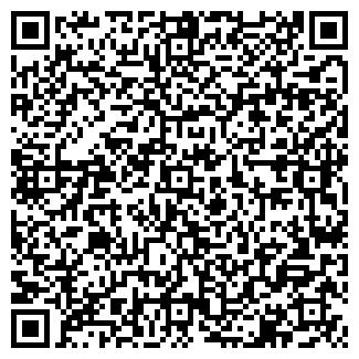 QR-код с контактной информацией организации ТОО Адал Шарт