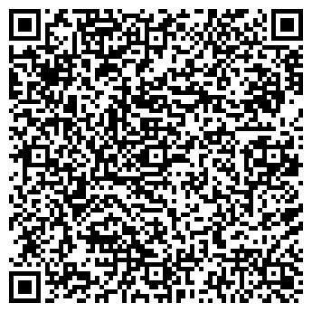 """QR-код с контактной информацией организации ООО """"БАУ МАКСИМА"""""""