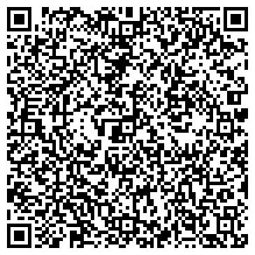 """QR-код с контактной информацией организации ИП """"Чудаков Е.М"""""""