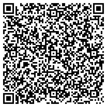 """QR-код с контактной информацией организации ИП """"Ибатов Х.С."""""""