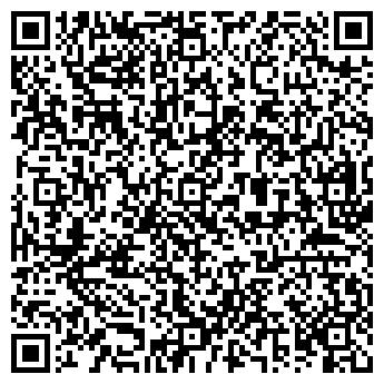 """QR-код с контактной информацией организации ТОО """"Астана Азия Тур"""""""