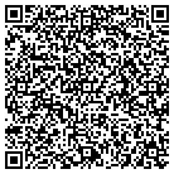 QR-код с контактной информацией организации Коврог, ЧПТУП