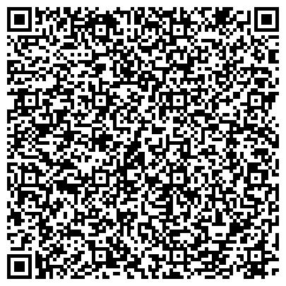 """QR-код с контактной информацией организации ТОО """"Торгово - промышленная компания Asian Construction Group"""""""