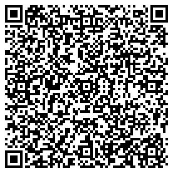 """QR-код с контактной информацией организации """"Сфера уюта"""""""