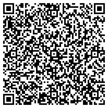 QR-код с контактной информацией организации ООО «АйсАгро»