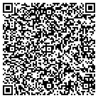 """QR-код с контактной информацией организации ООО """"Татьяна"""""""