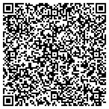 """QR-код с контактной информацией организации ООО """"Туник"""""""