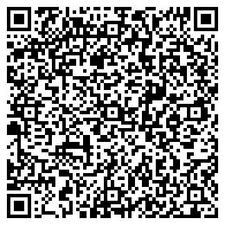 QR-код с контактной информацией организации ТОО М-Строй-07