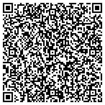 QR-код с контактной информацией организации Камень Хорватии (Казахстан), Компания