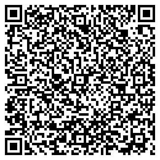 QR-код с контактной информацией организации ООО ЮнитСтрой