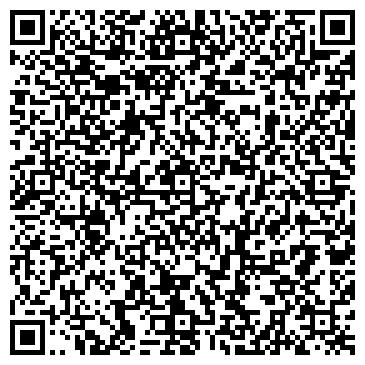 QR-код с контактной информацией организации ООО ГолдСтарМаркет