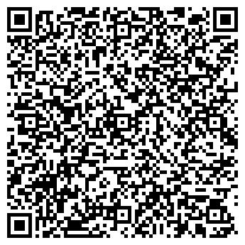 QR-код с контактной информацией организации ТОО LEMMA KZ, ООО