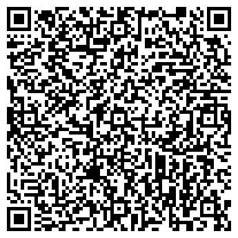 QR-код с контактной информацией организации ООО СтарКонстракшн