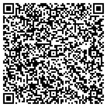 QR-код с контактной информацией организации ООО Ви-Тэйк