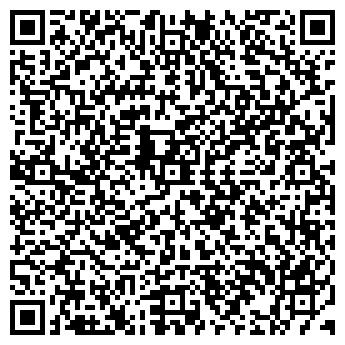 QR-код с контактной информацией организации КОНФЕТТИ
