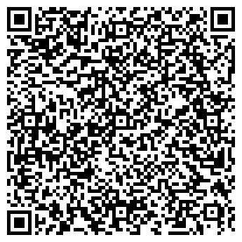"""QR-код с контактной информацией организации ООО """"ВиСтаБетон"""""""