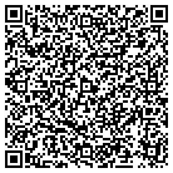"""QR-код с контактной информацией организации ООО """"ВиннТрансБел"""""""