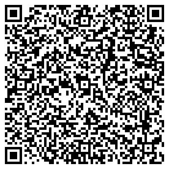 QR-код с контактной информацией организации ООО Хольцгрупп