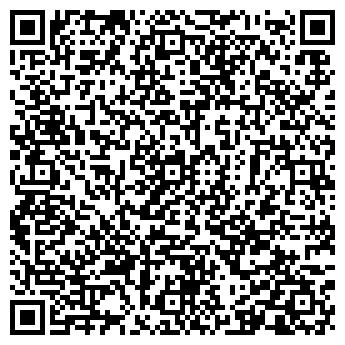 QR-код с контактной информацией организации МОСМЕДИА