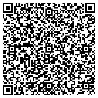 """QR-код с контактной информацией организации Общество с ограниченной ответственностью ООО """"Стальная Леди"""""""