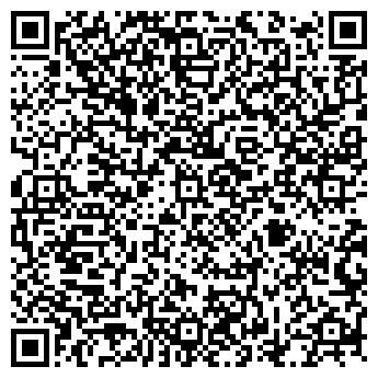 QR-код с контактной информацией организации Алтын Агаш