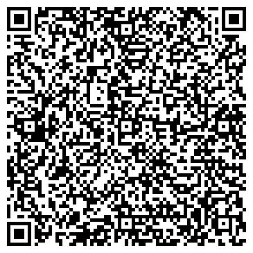 QR-код с контактной информацией организации СВОБОДНЫЙ СТИЛЬ