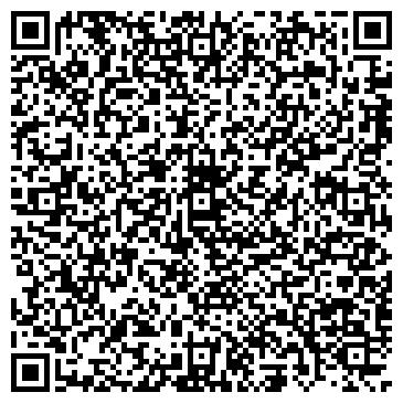 """QR-код с контактной информацией организации Общество с ограниченной ответственностью ТОО """"BF Life"""""""