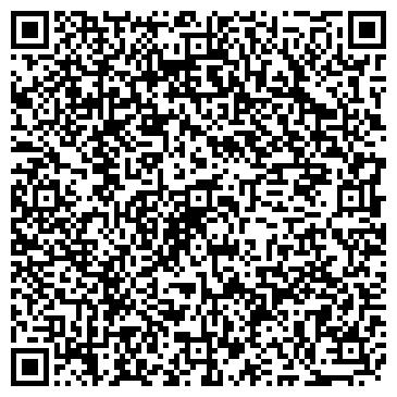 QR-код с контактной информацией организации ТОО «Level» (Лэвэл)