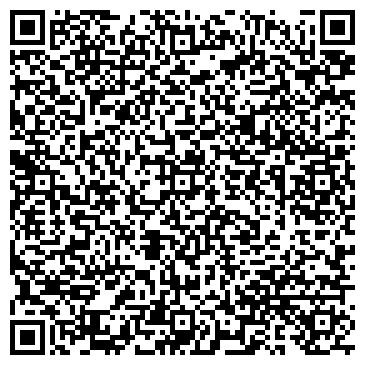 QR-код с контактной информацией организации TOO Raiber Stroy Invest