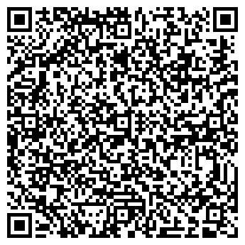 QR-код с контактной информацией организации АЛЬПАКА-РУС