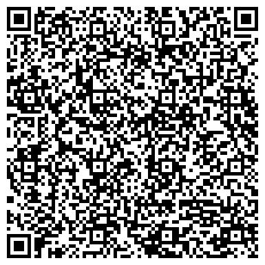 QR-код с контактной информацией организации ТОО «ПК Инновационные Энергосберегающие Технологии»