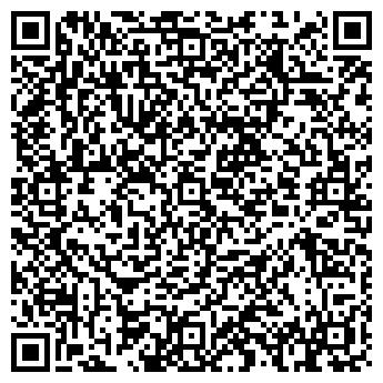 """QR-код с контактной информацией организации ЧУП """"Шэйд Мастерс"""""""