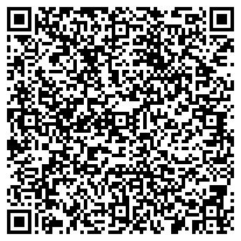 QR-код с контактной информацией организации ИП Малащенко