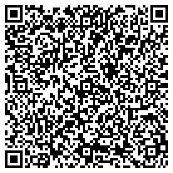 QR-код с контактной информацией организации ООО «Профи Дом»