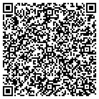QR-код с контактной информацией организации Другая ИП Деркач