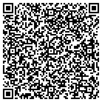 """QR-код с контактной информацией организации Общество с ограниченной ответственностью ООО """"Брик Плюс"""""""