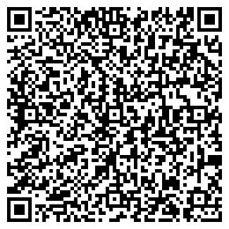 QR-код с контактной информацией организации FLERA