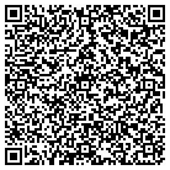 QR-код с контактной информацией организации ООО АЛИЗА-тайл