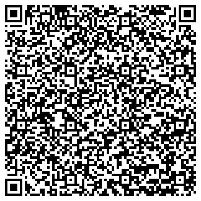 QR-код с контактной информацией организации Комбинат строительных конструкций и деталей, филиал ОАО Трест Белтрансстрой