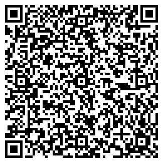 QR-код с контактной информацией организации Е и К