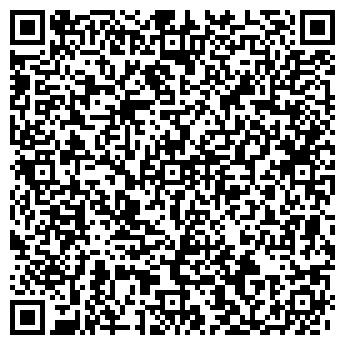 QR-код с контактной информацией организации Скилкрафт, ОДО