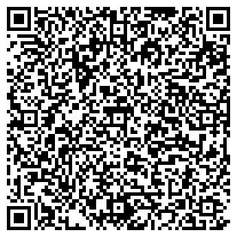 QR-код с контактной информацией организации Иллистех, ООО