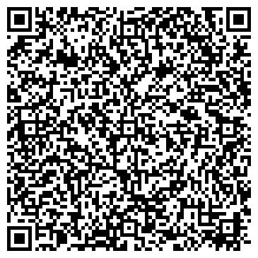 QR-код с контактной информацией организации КонструкторБай, ЧТУП