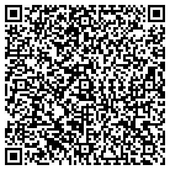 QR-код с контактной информацией организации ПАРИТЕТ ТОО