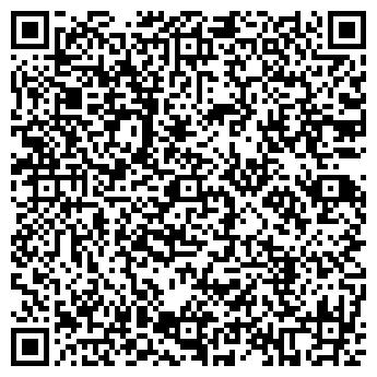 QR-код с контактной информацией организации IBOX