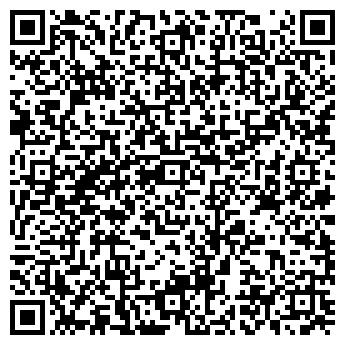 QR-код с контактной информацией организации Альгора, ООО