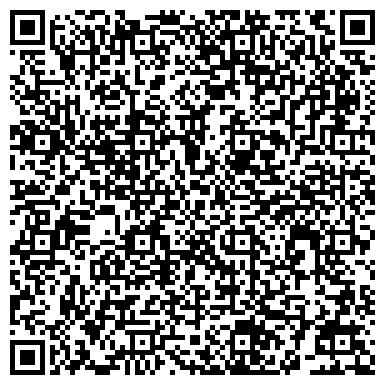 QR-код с контактной информацией организации Ондулин Строительные Материалы, ИООО